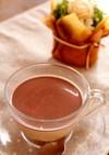 チョコレートミルクティー