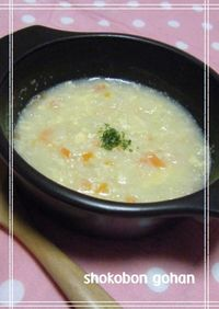 ポタージュのような大根おろしスープ