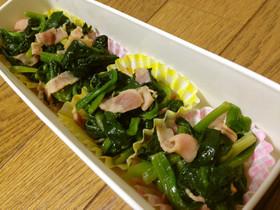 お弁当♡冷凍保存 ほうれん草のソテー