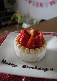 1歳の誕生日に♪離乳食ケーキ