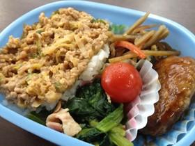 お弁当♡冷凍保存 甘辛ねぎ肉味噌