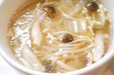 ダイエットに! キノコと白菜のスープ♪