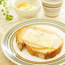 シンプル♪チーズとハムのトースト