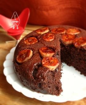 濃厚ショコラバナナケーキ*炊飯器30p
