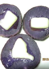 明治北海道十勝スマートチーズ&紫芋