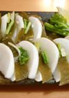 塩麹さん☆簡単☆即席かぶら寿司!