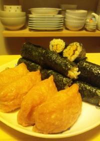 韓国風細巻きといなり寿司