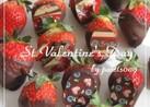 バレンタインデーに♪いちごチョコレート