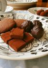 濃厚*アールグレイ風味の生チョコ