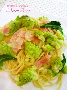 ロマネスコとベーコンのスパゲティ