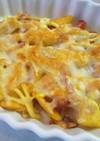 安納芋のチーズ焼き