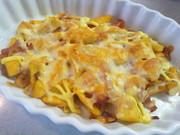 安納芋のチーズ焼きの写真
