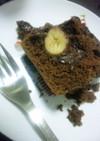 チョコバナナフォンダンショコラケーキ