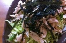 さっぱり*♥鶏むね肉の柚子胡椒サラダ♡