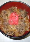 簡単*牛丼!ラクッカー(タジン鍋)
