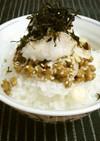 塩麹さん☆ミネラル&ビタミン☆納豆ご飯!