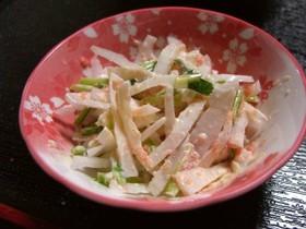 大根と壬生菜の明太マヨあえ