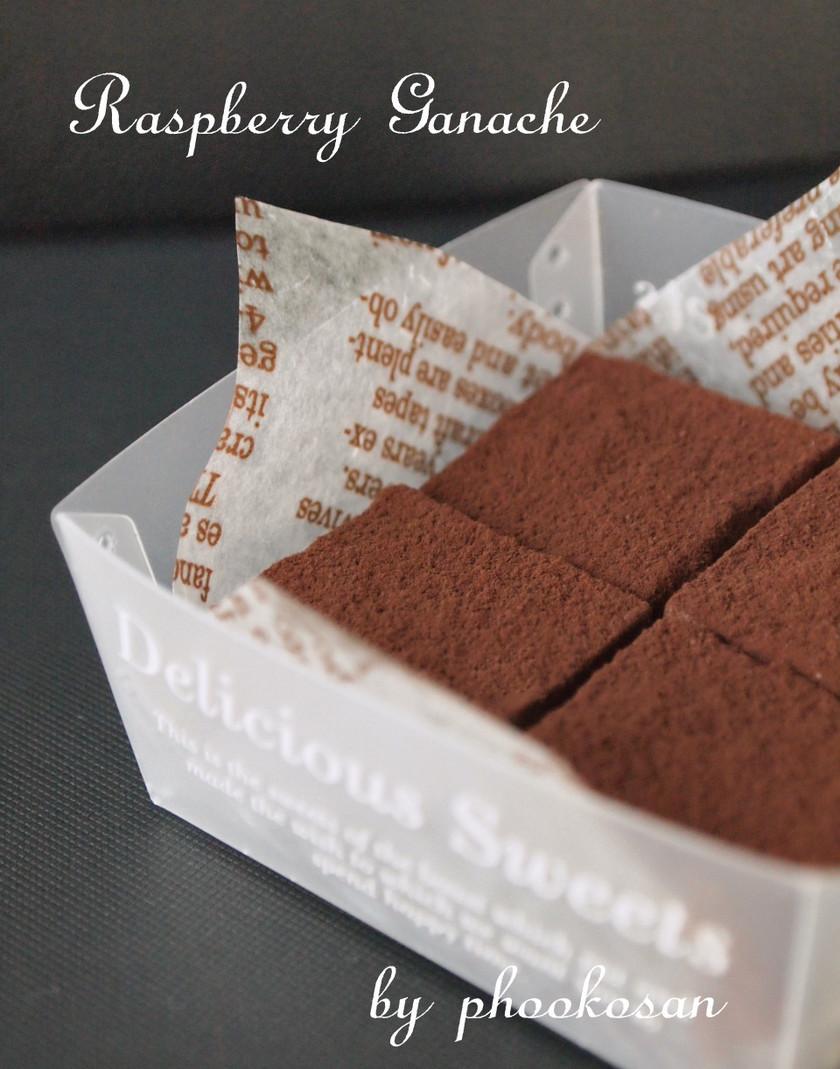 ラズベリーの生チョコ
