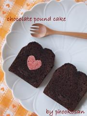 チョコレートパウンドケーキの写真