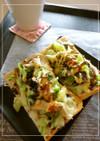 舞茸×キャベツ軸の海苔わさび風味トースト