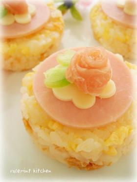 可愛いミニ薔薇の飾り寿司