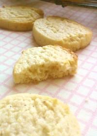 国産レモンのクッキー★卵・バター不使用