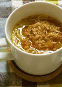 ぶっかけ素麺~ツナトマトスープ仕立て