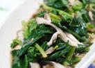 ホウレンソウと舞茸の中華スープ炒め