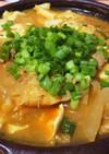 味噌チゲ鍋 ~スンドゥブ風~