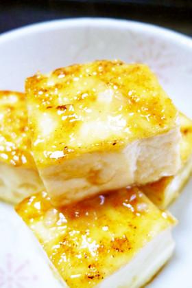木綿豆腐の塩麹照り焼き