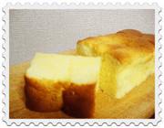 ふわっふわ米粉の♪チーズケーキの写真