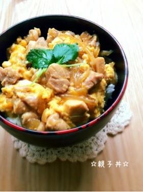 めんつゆ 親子 丼 レシピ