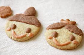 乳・卵なし★HMでひな祭りクッキー♪