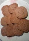 今すぐ作れる☆ざくざくココアクッキー
