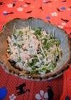 ヘルシーレシピ♡豆腐と貝割れのたらこ和え