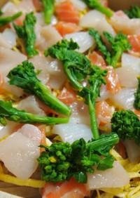 菜の花海鮮ちらし寿司