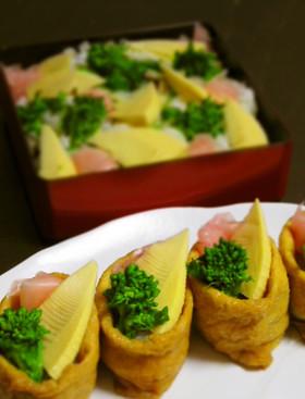 春♡菜の花とたけのこのお寿司