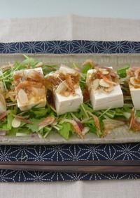 豆腐とカリカリじゃこの和風サラダ