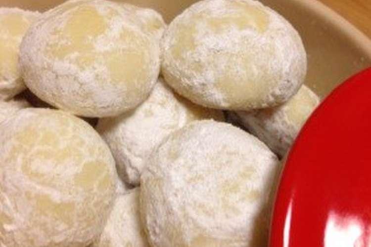 簡単 クッキー スノー ボール