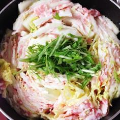 白菜と豚のミルフィーユ鍋~コンソメ味~