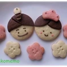 ひな祭りに*お内裏様&お雛様クッキー