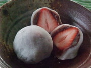 いちご大福♡白玉粉をレンジでチン♩の写真