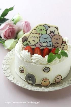 お誕生日に*キャラチョコ*キャラケーキ