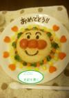 カラフル☆アンパンマン1歳誕生日プレート