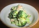 かなりおいしいブロッコリーサラダ