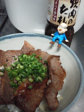 簡単☆牛丼