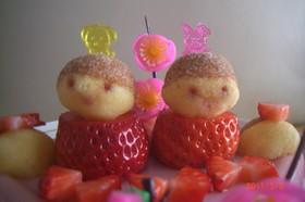 ひな祭り☆簡単☆いちごで作るおひなさま