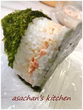 鮭マヨ☆サンドおにぎり☆