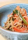 3色野菜の酢味噌和え