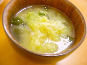味噌汁 レシピ キャベツ